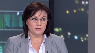 Корнелия Нинова: Поисканите имунитети на Йончева и Михайлов са целенасочено нападение