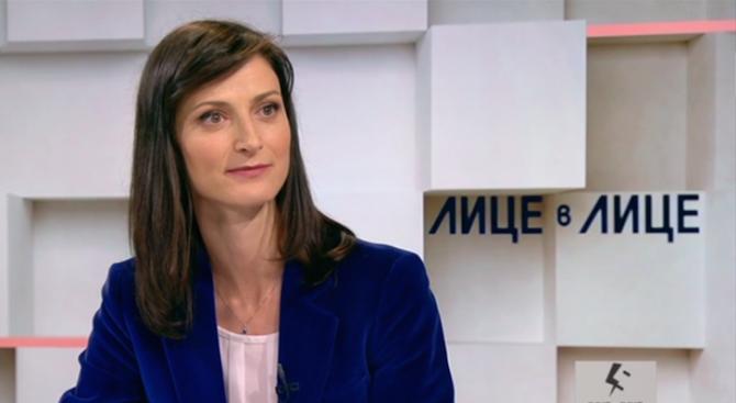 Мария Габриел: Медийната среда преживява труден преход