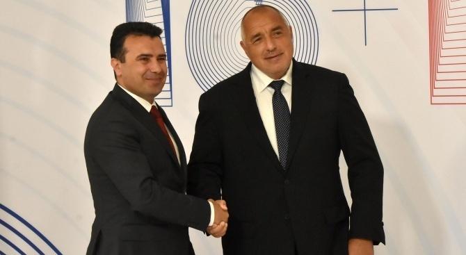 Борисов ще се срещне с премиера на Македония