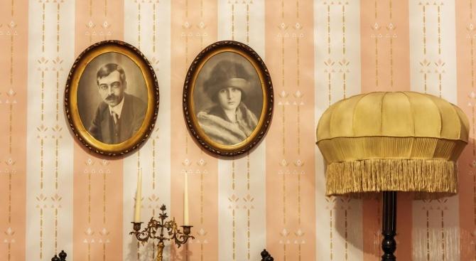 Провали се търгът за продажбата на къщата на Явров