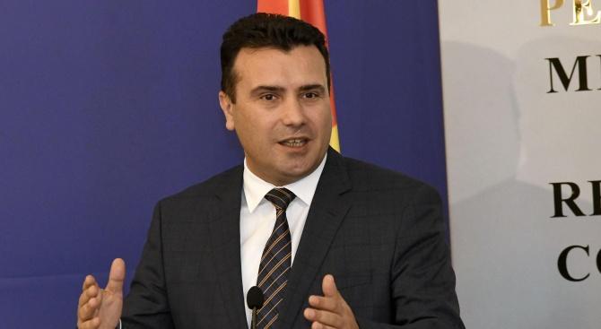 Зоран Заев: Никола Груевски ще бъде върнат в Република Македония