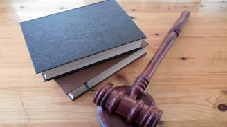 Новоназначените конституционни съдии полагат клетва