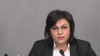 Нинова: БСП подкрепя протестите, но не ги инициира (видео)