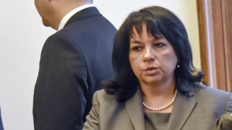 """Викнаха """"Бърза помощ"""" в Министерство на енергетиката заради Теменужка Петкова"""