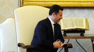 Скопие: Никола Груевски не е напускал Македония (обновена)