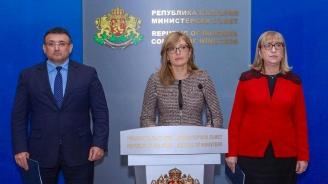 Властта е удовлетворена от мониторинговия доклад на ЕС (видео)