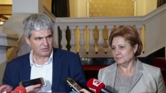 ГЕРБ отвърна на президента за ветото (видео)