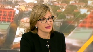 Екатерина Захариева: Нашата цел е 4-годишен мандат (видео)
