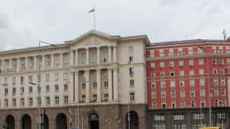 МС одобри състава на българската делегация за участие в Конференцията по климата в Катовице