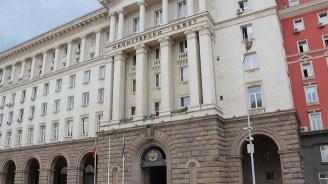 Одобрен е Законът за финансовото управление и контрол в публичния сектор