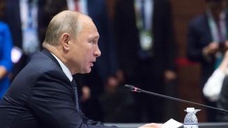 Путин покани бизнесмени от АСЕАН на руските икономически форуми