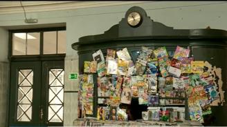 Вдъхват нов живот на ключови гари в София