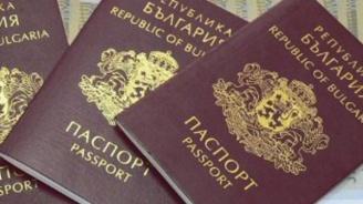 Министерството на правосъдието: Груевски няма издаден български паспорт