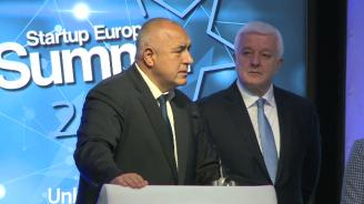 Бойко Борисов: Младите хора на Балканите имат потенциал (видео)