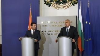 Борисов: Българският паспорт на Груевски е 100% фалшива новина (видео+снимки)