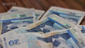 Най-високият бонус, получен в Търговския регистър, е 4805 лв.
