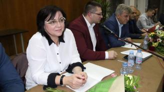 Нинова към Борисов: Кога ще подкрепите предложението ни да замразим заплатите на политиците?