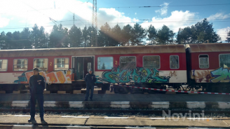 Наръгаха смъртоносно човек във влак край Вакарел, задържани са двама (обновена+снимки)