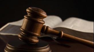 Пет години затвор за шофьор, шофирал пиян, без книжка и катастрофирал
