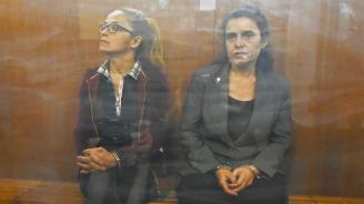 Спецсъдът пусна от ареста Иванчева и Петрова