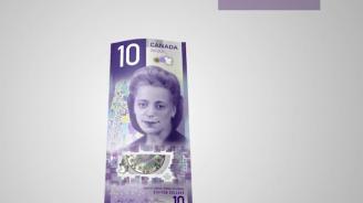 Канада пуска вертикална 10-доларова банкнота (видео)