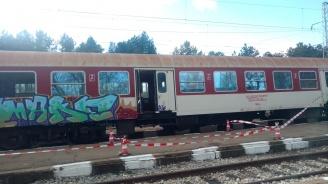 Мъжът във влака край Вакарел убит заради забележка?