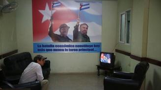 В Куба завърши обсъждането на проекта за новата конституция на страната