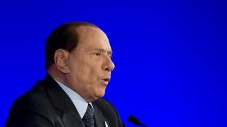 Ново дело срещу Берлускони