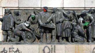 Пак драскаха по Паметника на Съветската армия