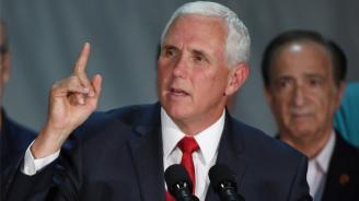 Майк Пенс заяви, че търговските действия срещу Китай няма да спрат