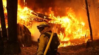 Над 1000 души са изчезнали след пожара в Калифорния