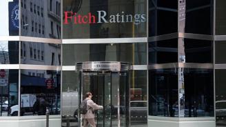 """Fitch потвърди рейтингa на България """"BBB"""" със стабилна перспектива"""