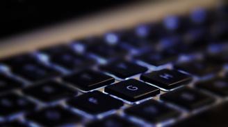 Достъпът до електронните услуги на община Ловеч ще бъде временно затруднен