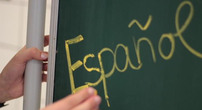 """Институтът """"Сервантес"""": Българските ученици достигат много високо ниво на испанския език"""