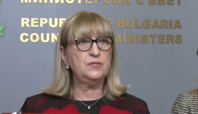 Министерството на правосъдието изразява своята решимост, че ще продължим работата