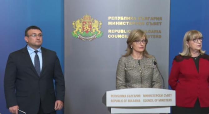 Целта на съдебната реформа е българските граждани да получат качествено