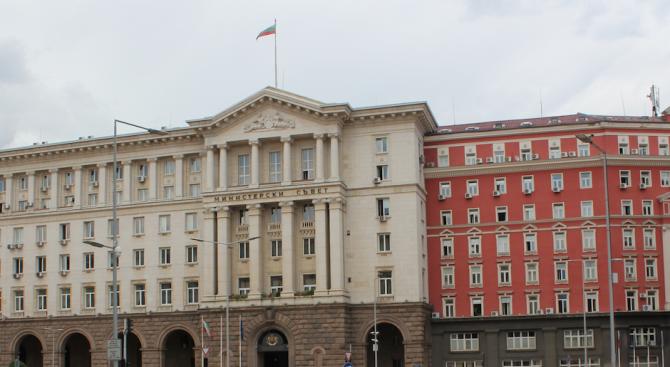 Правителството одобри състава на българската делегация за 24-та Конференция по