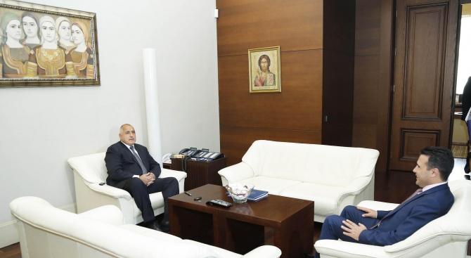 Премиерът Бойко Борисов ще се срещне с министър-председателя на Република