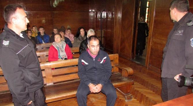 Окръжният съд в Русе даде 20 години затвор при първоначален