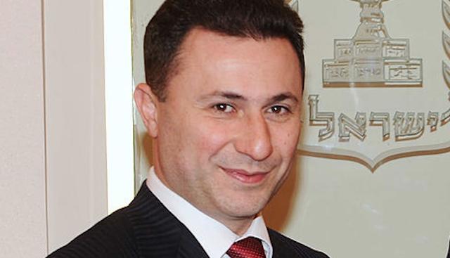 Бившият македонски премиер Никола Груевски е обявил, че иска да