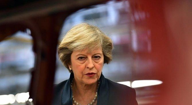 Британската министър-председателка Тереза Мей назначи днес държавния министър за здравеопазването