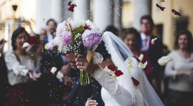 Днес 83 двойки от Разлог ще отпразнуват заедно своите златни
