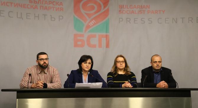Нинова: Оставката на Валери Симеонов е неискрена и няма да промени нищо (видео)
