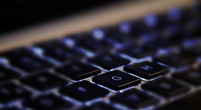 Достъпът до електронните услуги на община Ловеч може да бъде