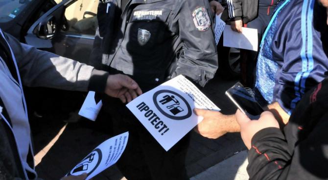 Около 2000 полицаи са ангажирани с охраната на протестите в
