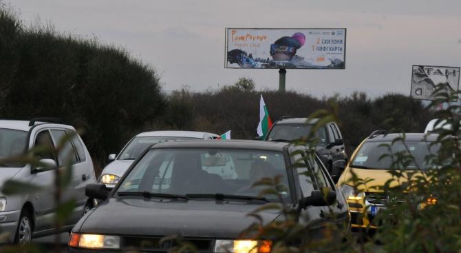 Протестиращи от три града затрудниха движението на ключово кръстовище по