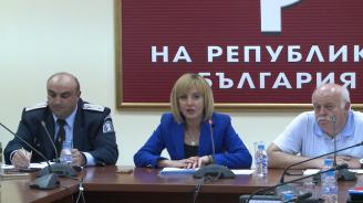 Мая Манолова: Все още се спори чия собственост е мантинелата край Своге (видео)