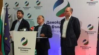 """""""Демократична България"""" няма да се включи в протестите"""