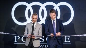Обновеният шоурум на Ауди в Пловдив отвори врати