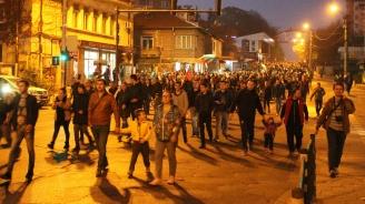 Поредната вечер на социални протести в страната